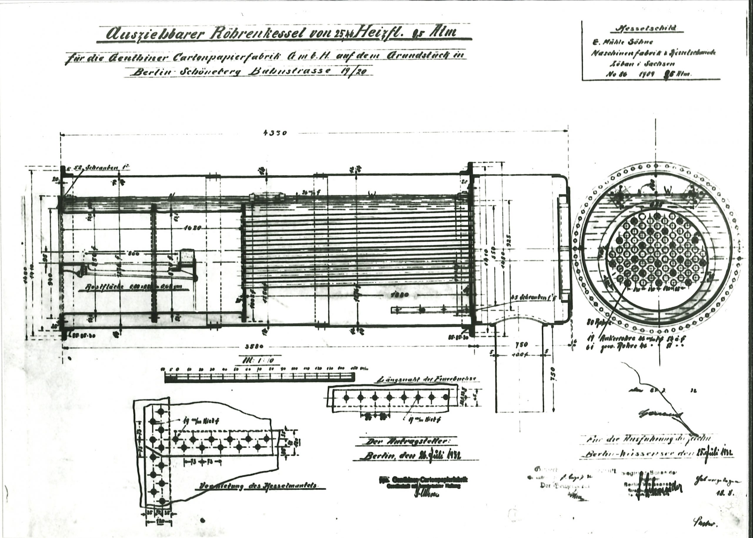 Design drawing of a coal-fired 1.25 t / h smoke tube steam boiler (1932)